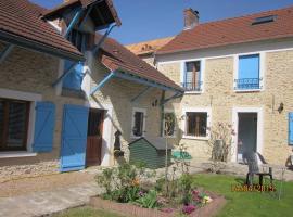 Les Cailloux en Vallée de Chevreuse, Рамбуйе (рядом с городом Clairefontaine)