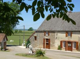 Gîte du Charmoy, Clomot (рядом с городом Arnay-le-Duc)