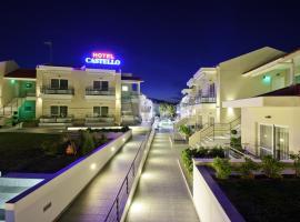 Castello Hotel, Ρίο