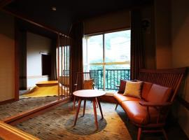 Hotel Shirakawa Yunokura, Nikko (Fujiwara yakınında)