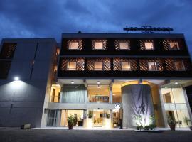 Inter-Hotel Grenoble Est Les Trois Roses, Мелан (рядом с городом Монбонно-Сен-Мартен)