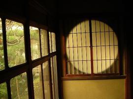 Guesthouse Nara Backpackers, Nara