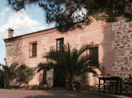 Casa Rural Rincón de la Fuente, Buenaventura (рядом с городом Lanzahita)
