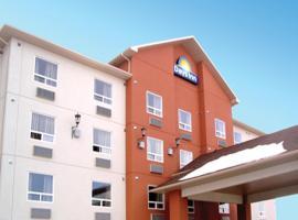 Days Inn by Wyndham Athabasca