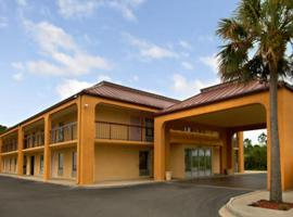 Days Inn by Wyndham Moss Point Pascagoula
