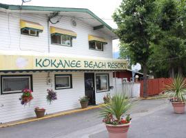 Kokanee Beach Resort, Winfield