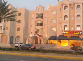 Wajeh Beach Hotel, Al Wajh