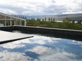 Hotel Hallormsstadur, Hallormsstaður