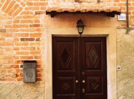Il Cortiletto Dei Capperi, Gassino Torinese