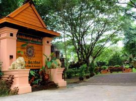 Tao Garden Health Spa & Resort Chiangmai, Doi Saket