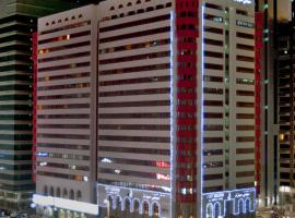 City Seasons Al Hamra Hotel, Abu Dhabi