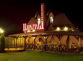 Гостинично-ресторанный комплекс Царьград, Myla