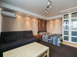 City Apartments Dinamo