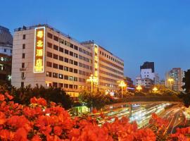 Gangrun Yuebei Hotel