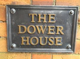 The Dower House Apartments, Линкольн (рядом с городом Бранстон)