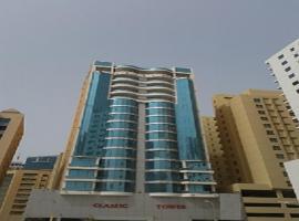 Classic Tower, Manama