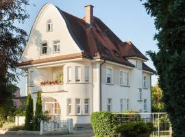 Hotel Schöngarten garni, Линдау