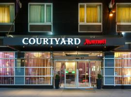 Courtyard by Marriott Times Square West
