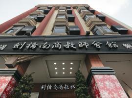Cambridge Confucius Inn, Tainan