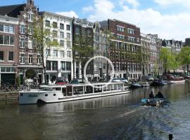 Royal Boutique Apartment Amsterdam