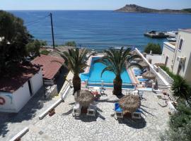 Agelica Apartments, Kalymnos (рядом с городом Миртеа)