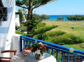 Albatross Holiday Apartments, Агиос-Состис