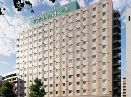 Hotel Route-Inn Nagoya Imaike Ekimae