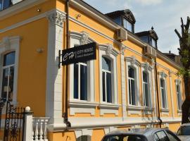 Сити Хаус Хотел & Ресторант