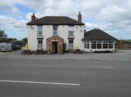 Fox and Hounds Country Inn, Willingham (рядом с городом Upton)