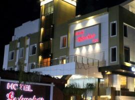 Hotel Gulmohar Inn, Bālāghāt (рядом с городом Gondia)