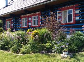 Zdiar Holiday Cottage