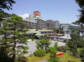 Hotel Koyo, Kaminoyama