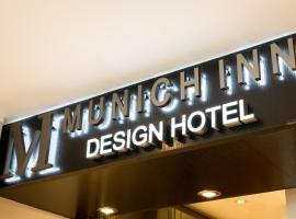 慕尼黑設計酒店