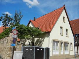 Haus Angelika, Bad Schonborn (Kronau yakınında)