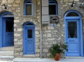 Mastiha House, Pyrgi