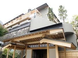 Gora Hanaougi Madoka No Mori