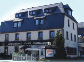 Landhotel & Restaurant Westerwaldgrill, Höhn (Bach yakınında)