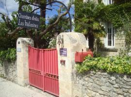 Les Mélusines, Moulis-en-Médoc (рядом с городом Lamarque)