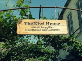 The Kiwi Guesthouse, Лагодехи (рядом с городом Vashlovani)