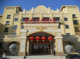 Qingdao Q&X Hot Spring Resort, Jimo (Aoshanwei yakınında)
