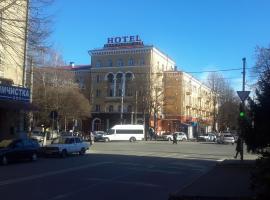 Planet Lux Hotel, Vladikavkaz