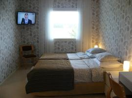 Hotelli Aliisa, Лоймаа (рядом с городом Vuolle)