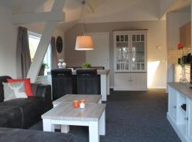Apartments Bommels