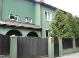 Green House, Riga
