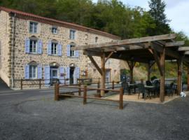 Auberge Saint Vincent, Mazerat-Aurouze (рядом с городом Varennes-Saint-Honorat)