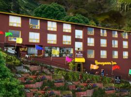 Honeymoon Inn Mussoorie