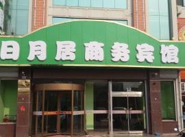 Qingdao Ri Yue Ju Hotel, Jiaozhou (Madian yakınında)