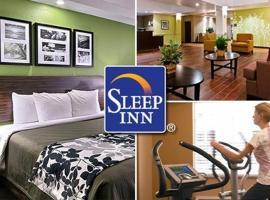 Sleep Inn & Suites Hannibal, Hannibal (Near Florida)