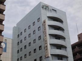 Haneda Inn, Tokyo (Haneda yakınında)