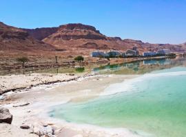Aloni Neve Zohar Dead Sea, Neve Zohar